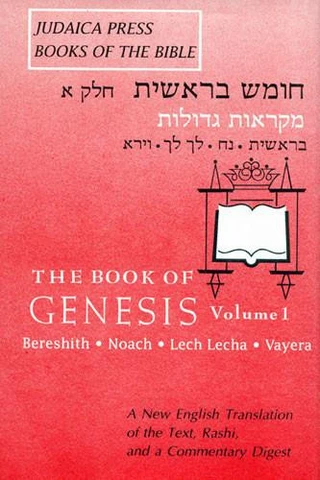 BIBLE-TORAH: GENESIS, VOL. 1