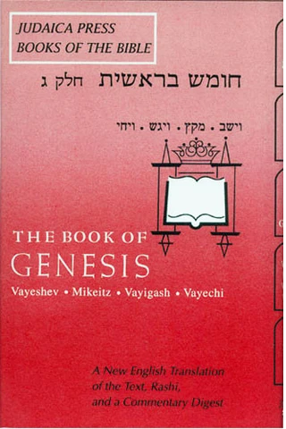 BIBLE-TORAH: GENESIS, VOL. 3