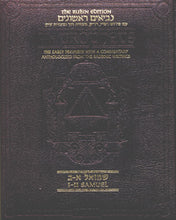 Load image into Gallery viewer, The Rubin Edition Early Prophets ( Tanach ) - Full Size - Maroon Leather