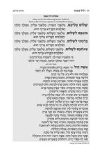 Load image into Gallery viewer, ArtScroll Machzor  Rosh Hashanah - Chazzan Size - Ashkenaz - Hebrew Only - With English Instructions