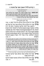 Load image into Gallery viewer, ArtScroll Machzor Rosh Hashanah - Hebrew Only - Ashkenaz with English Instructions - Full Size
