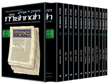 Load image into Gallery viewer, ArtScroll Yad Avraham Mishnah (Mishnayos ) Series - English - Pocket Size (Softcover)