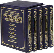 Load image into Gallery viewer, The Stone Edition Chumash - 5 Volume Full Set - Personal Size