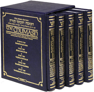 The Stone Edition Chumash - 5 Volume Full Set - Personal Size
