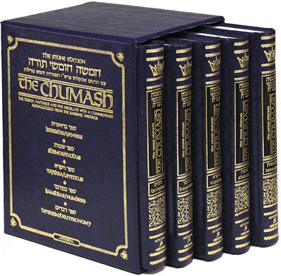 The Stone Edition Chumash - 5 Volume Full Set - Ashkenaz-(Personal Size)