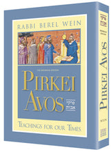 Load image into Gallery viewer, Pirkei Avos : Teachings for Our Times