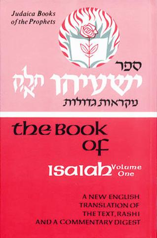 PROPHETS-NEVIIM: ISAIAH, VOL. ONE
