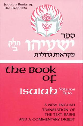 PROPHETS-NEVIIM: ISAIAH, VOL. TWO