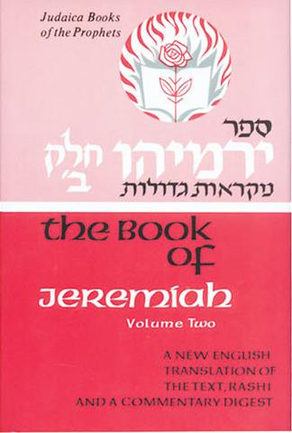 PROPHETS-NEVIIM: JEREMIAH, VOL. TWO