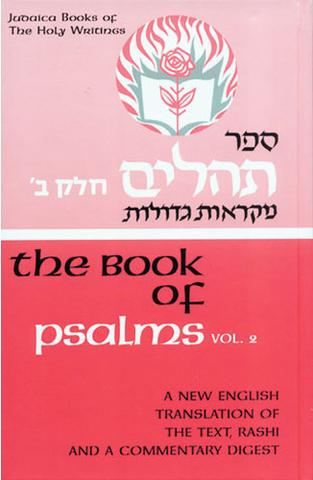 WRITINGS/KETHUVIM: PSALMS, VOL. 2