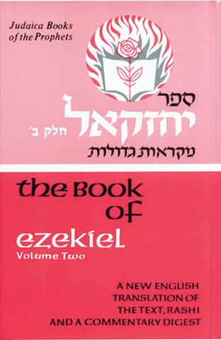 PROPHETS-NEVIIM: EZEKIEL, VOL. TWO