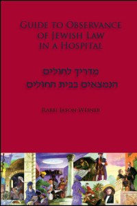 Guide To Observance Of Jewish Law In A Hospital