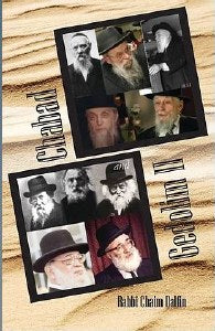 Chabad And Gedolim Volume 2