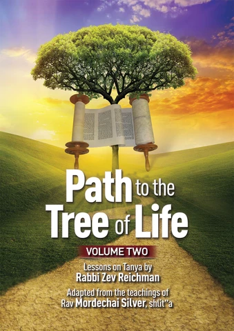 PATH TO THE TREE OF LIFE, VOL. 2