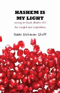 Hashem Is My Light