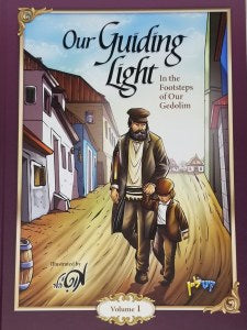 Our Guiding Light Volume 1 Comic Story
