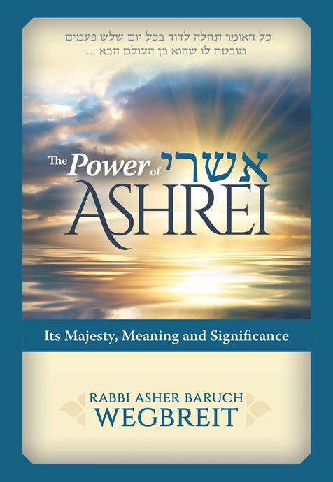 THE POWER OF ASHREI -- ITS MAJESTY, MEANING AND SIGNIFICANCE