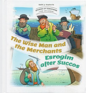 Stories Of Tzaddikim For Children Volume 1 The Wise Man And The Merchants Esrogim After Succos