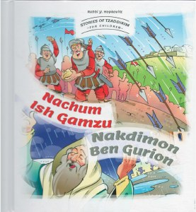 Stories Of Tzaddikim For Children Volume 2 Nachum Ish Gamzu Nakdimon Ben Gurion