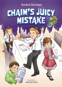 Chaim's Juicy Mistake