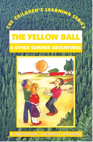 CHILDREN'S LEARNING SERIES #11: THE YELLOW BALL