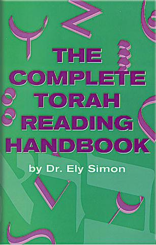 COMPLETE TORAH READING HANDBOOK W/CD