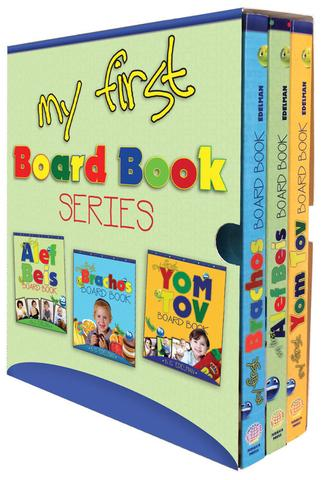 MY FIRST BOARD BOOK SET