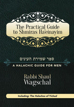 Load image into Gallery viewer, THE PRACTICAL GUIDE TO SHMIRAS HA'EINAYIM