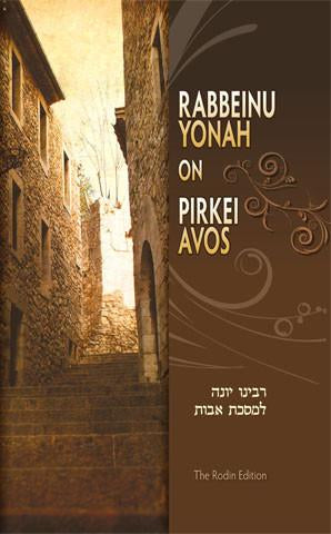RABBEINU YONAH ON PIRKEI AVOS