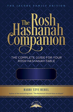 Load image into Gallery viewer, ROSH HASHANAH COMPANION