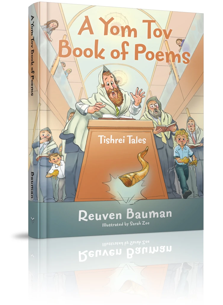A Yom Tov Book of Poems