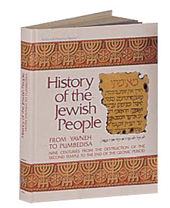 History Of Jewish People