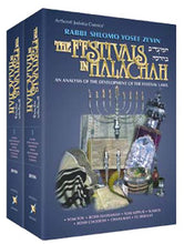 Load image into Gallery viewer, The Festivals In Halachah - 2 Volume - Full Set - Shrink Wrapped Set