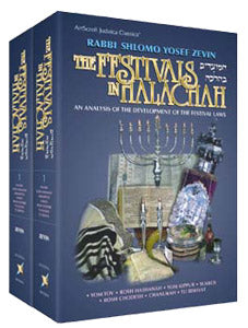 The Festivals In Halachah - 2 Volume - Full Set - Shrink Wrapped Set