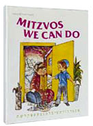 Mitzvos We Can Do