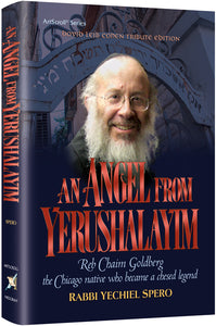 An Angel From Yerushalayim