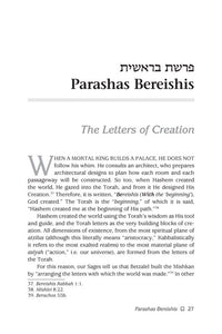 Rav Asher Weiss on the Parashah