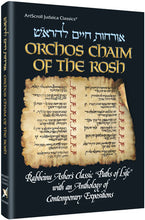 Load image into Gallery viewer, Orchos Chaim Of The Rosh - Full Size