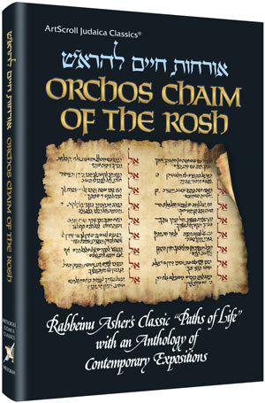 Orchos Chaim Of The Rosh - Full Size