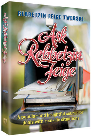Ask Rebbetzin Feige - Softcover