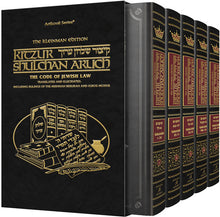 Load image into Gallery viewer, Kleinman Kitzur Shulchan Aruch Code of Jewish Law - 5 Vol - Full Set