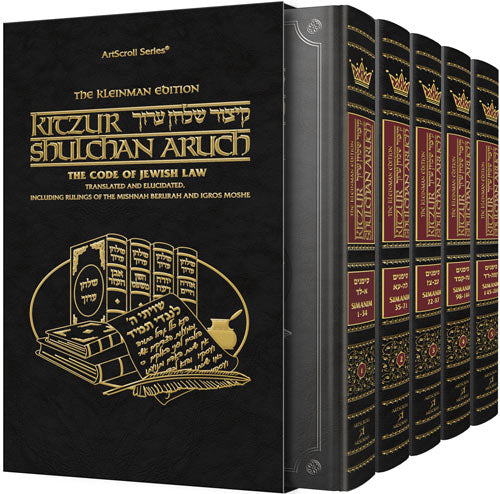 Kleinman Kitzur Shulchan Aruch Code of Jewish Law - 5 Vol - Full Set