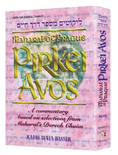Load image into Gallery viewer, Maharal On Pirkei Avos