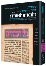 Load image into Gallery viewer, ArtScroll Yad Avraham Mishnah (Mishnayos ) Series - English - Full Size