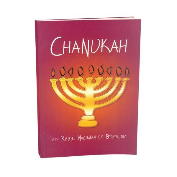 Chanukah with Rebbe Nachman of Breslov - Softcover
