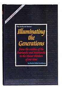 Illuminating The Generations - Softcover