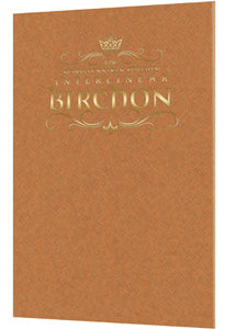 Schottenstein Ed Interlinear Birchon - Copper Cover (Softcover)