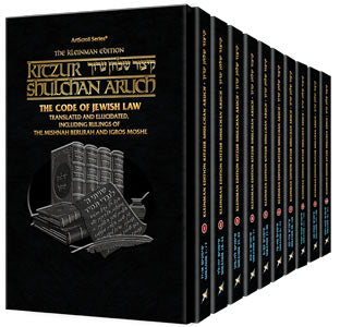Kleinman Kitzur Shulchan Aruch Code of Jewish Law - 10 Vol - Full Set - Pocket Size (Softcover)