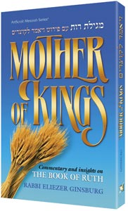 Mother of Kings / Megillas Ruth