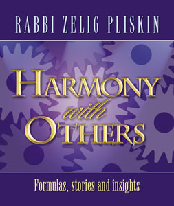 Harmony With Others - Softcover